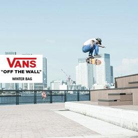 【送料無料】VANS ヴァンズ 福袋 2020 Tシャツ リュック BAG 送料無料 メンズ レディース 入学 新生活