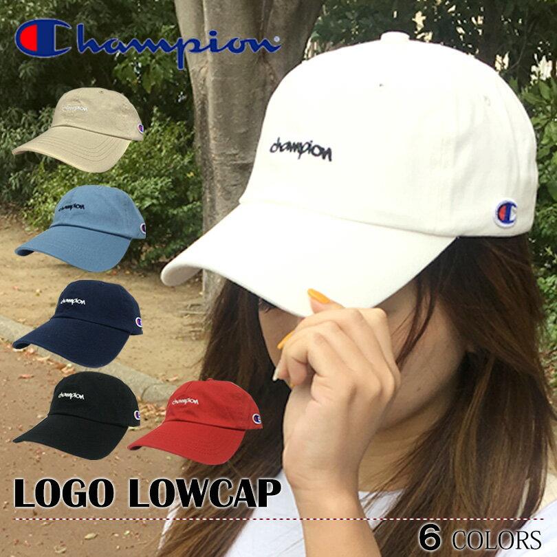 送料無料 チャンピオン キャップ Champion ローキャップ LOW 浅 カーブ cap ロゴ CAP ブラック ホワイト ネイビー 帽子 メンズ レディース ストリート