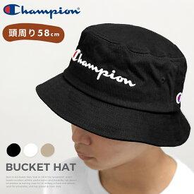 チャンピオン 帽子 バケットハット Champion ゆうパケット送料無料 別注 バケハ バケット メンズ レディース ワンポイント キャップ ロゴ CAP ブラック ホワイト ベージュ ストリート