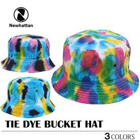 【ゆうパケット送料180円】 ニューハッタン NEWHATTAN バケットハット BUCKET HAT タイダイ 帽子 スケート