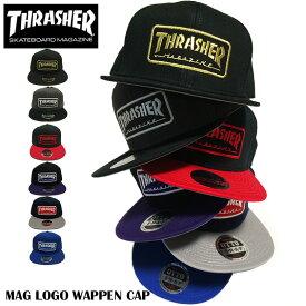 スラッシャー キャップ THRASHER cap 帽子 MAG LOGO マグロゴ スナップバック OTTO オットー ブラック ゴールド ネイビー グレー レッド ロゴ メンズ レディース スケート スケーター