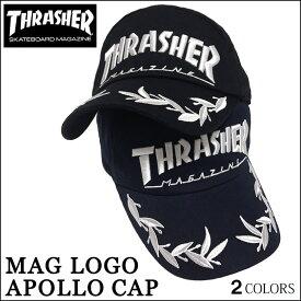 キャップ THRASHER スラッシャー 送料無料 cap アポロキャップ 帽子 MAGLOGO マグロゴ アジャスタブル アジャスター ブラック ネイビー メンズ レディース スラッシャー THRASHER キャップ スケート スケーター