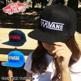 VANS キャップ cap バンズ ヴァンズ メンズ レディース ブランド ベースボール 帽子 送料無料 スナップバック ブラック ネイビー ブルー ロゴ スケート スケーター vans bmx twill cap