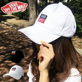 VANS ローキャップ cap カーブキャップ バンズ ヴァンズ メンズ レディース ブランド 送料無料 ブラック ホワイト Reverse V Embroidery Low Cap ロゴ ボックス バー スケート スケーター ダブル
