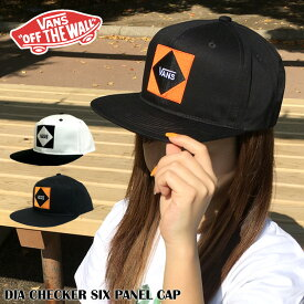 VANS キャップ cap バンズ ヴァンズ メンズ レディース ブランド ベースボール 帽子 送料無料 スナップバック ブラック ホワイト オレンジ ロゴ スケート スケーター DIA CHECKER SIX PANEL CAP