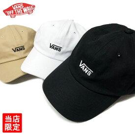 VANS キャップ バンズ 帽子 ローキャップ ゆうパケット送料無料 cap カーブキャップ ヴァンズ メンズ レディース Flying V ブランド ブラック ホワイト ベージュ Low Cap ロゴ ボックス バー スケート スケーター