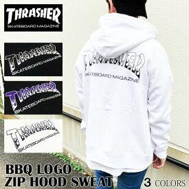 スラッシャー パーカー THRASHER 送料無料 ジップアップ バーベキューロゴ BBQLOGO ブラック ホワイト パープル トップス メンズ レディース アウター ジャケット