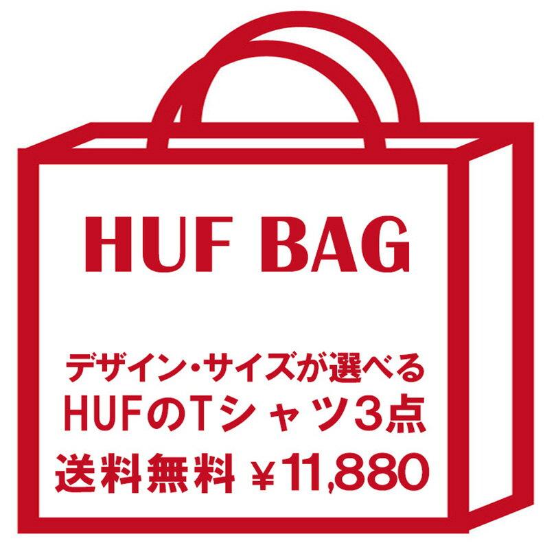【送料無料】HUF ハフ Tシャツ BAG 送料無料 Tシャツ ラグラン HUFBAG メンズ レディース stussy supreme キース ハフナゲル