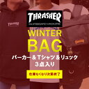 THRASHER スラッシャー 福袋 送料無料 ハッピーバッグ ウィンターバッグ 2021 パーカー Tシャツ リュック
