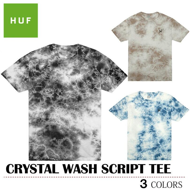 【ゆうパケット送料180円】 HUF ハフ Tシャツ CRYSTAL WASH SCRIPT ブラック グレー ブルー トップス スケート キース ハフナゲル