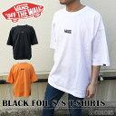 【ゆうパケット送料無料】VANS Tシャツ バンズ ヴァンズ 半袖 ビッグ ブラック ホワイト オレンジ ロゴ black foil s/s t-shirt ト...