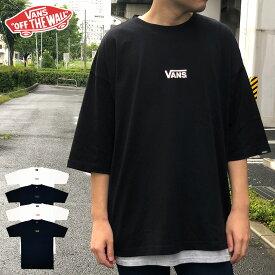 【ゆうパケット送料無料】 Tシャツ VANS バンズ メンズ レディース ブランド 半袖 5分袖 7分袖 ビッグ 大きめ ブラック ホワイト 白黒 オーバーサイズ レイヤード オレンジ レッド ロゴ black foil s/s t-shirt トップス スケート ストリート