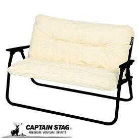 キャプテンスタッグ ベンチ カバー アルミ 背付き ベンチ用 リラックスクッションカバー