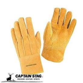 キャプテンスタッグ アウトドア キャンプ BBQ ソフト レザーグローブ 手袋 牛革 イエロー Sサイズ