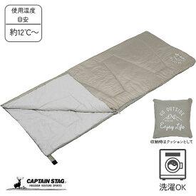 キャプテンスタッグ 寝袋 封筒型 シュラフ 【最低使用温度12度】 中綿800g 洗える クッションシュラフ カーキ モンテ