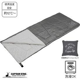 キャプテンスタッグ 寝袋 封筒型 シュラフ 【最低使用温度12度】 中綿800g 洗える クッションシュラフ グレー モンテ