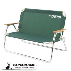 キャプテンスタッグ キャンプ用品 ベンチ CS アルミ背付 グリーンM-3882