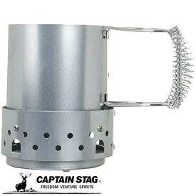 キャプテンスタッグ バーベキュー火起こし器M-7568