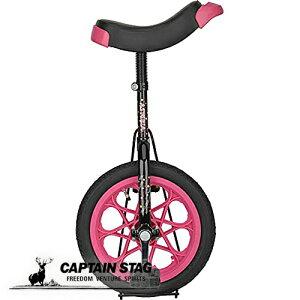 キャプテンスタッグ(CAPTAIN STAG) アステリア 一輪車 14インチ 子供用 スタンド付き ブラック/ピンク YG-1340