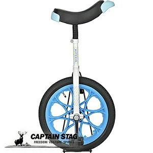 キャプテンスタッグ(CAPTAIN STAG) アステリア 一輪車 16インチ 子供用 スタンド付き ホワイト/ブルー YG-1343
