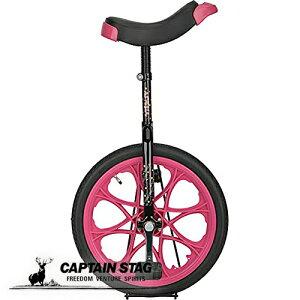 キャプテンスタッグ(CAPTAIN STAG) アステリア 一輪車 18インチ 子供用 スタンド付き ブラック/ピンク YG-1344