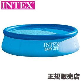 家庭用 プール 自宅 簡単 イージーセットプール 366×76cm 28130 U-5725 INTEX