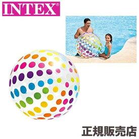 ビーチボール ジャンボビーチボール 107cm 59065 INTEX(インテックス)