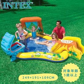 プール すべり台 庭 シャワー付き ダイナソアプレーセンター249×191×109cm 57444 INTEX