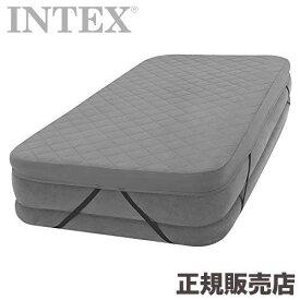 ベッドカバー グレー ダブル・ワイドダブル エアーベッド カバー シーツ ダブル・ワイドダブルサイズ対応 69643 INTEX(インテックス)