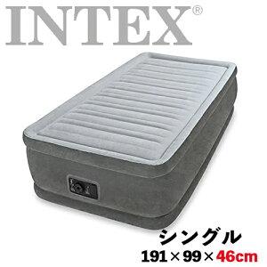 エアーベッド ツインコンフォート シングルサイズ 電動式 191×99×46cm グレー 64411 日本正規品 INTEX(インテックス)