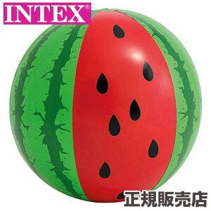 ビーチボール 浮輪 ウォーターメロンボール 直径107cm 58071 INTEX(インテックス)