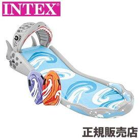 プール 家庭用 すべり台 サーフスライド 460cm×168cm×157cm INTEX(インテックス)
