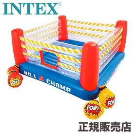 室内 遊具 屋内 プレイグッズ ボクシングリングバンチャー 226×226×110cm 48250 INTEX(インテックス)