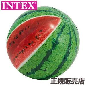 ビーチボール ウォーターメロンボール 直径107cm 58075 INTEX(インテックス)
