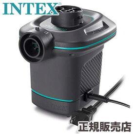 プール 空気入れ 電動 ポンプ AC エレクトリックポンプ 100V 66639 INTEX(インテックス)