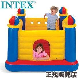 ジャンプオーレーン 屋内 室内 遊具 プレイハウス キャッスルバウンサー 48259 INTEX(インテックス)