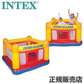 トランポリン 屋内 室内 遊具 プレイハウス ジャンプオーレーン 48260 INTEX(インテックス)