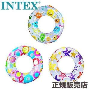 INTEX (インテックス) ライブリープリント スイムリング 61cm 59241 【柄指定不可】