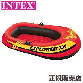 ボート エクスプローラー 200 SET 185×94×41cm 58331 オール・ポンプ付属 INTEX(インテックス)