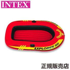 ボート エクスプローラー 300 SET 211×117×41cm 58332 オール・ポンプ付属 INTEX(インテックス)