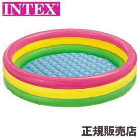 プール 家庭用 2歳以上 2〜3人用 サンセットグロープール 147×33cm 57422 INTEX