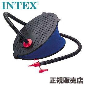 プール 空気入れ 手動 足 フットポンプ 28cm 69611 INTEX