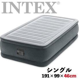エアーベッド ツインコンフォート シングルサイズ 電動式 191×99×46cm グレー 64411 INTEX(インテックス)