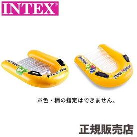 プールスクールキックボード 79×76cm 58167 INTEX 【柄指定不可】【日本正規品】