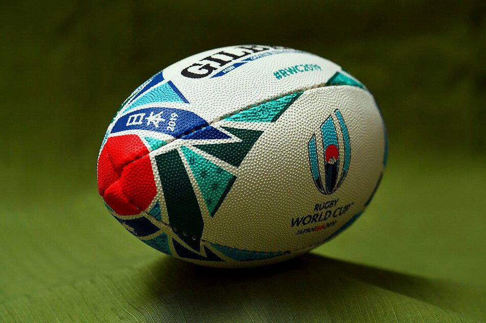 【RWC2019】 ラグビー ワールドカップ 2019 ギルバート レプリカ ミニ ボール ラグビーボール 1号 GB9015