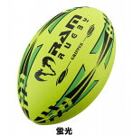 【BLK】ストラタスミニ1号球