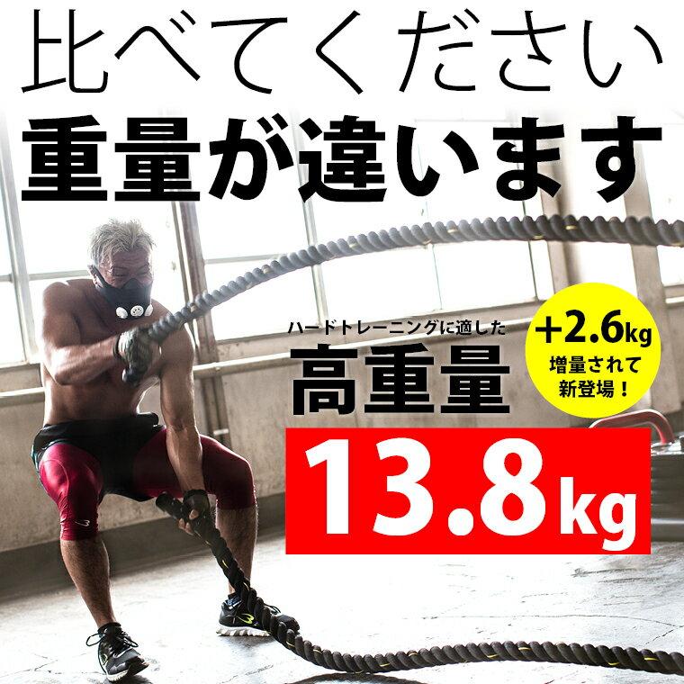 【BODYMAKER】 体幹 トレーニング ロープ バトルロープ 全身トレーニング 筋持久力 ラグビー 格闘技