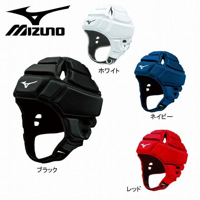 【MIZUNO】 ミズノ ラグビー ヘッドキャップ ヘッドギア R3JTA801 WR(ワールドラグビー)公認 R3JTA801