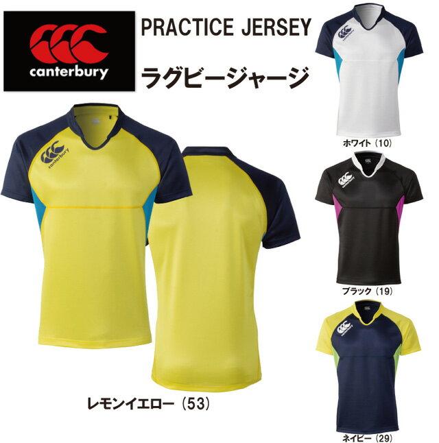 【CANTERBURY】 カンタベリー ラグビージャージ PRACTICE JERSEY RG36002 ラグビー ジャージ 半額