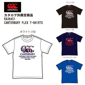 坎特伯雷 Flex T 恤橄榄球 RA36451